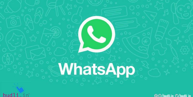 WhatsApp Stop Mobiles