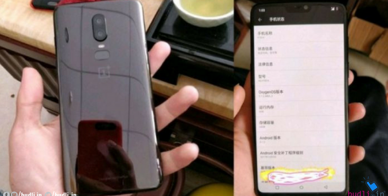 OnePlus 6 Leaks - Design and Specs, AnTuTu Scores