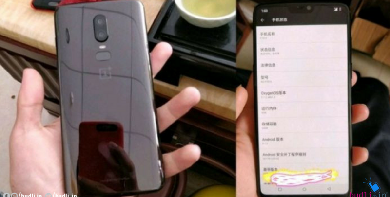 OnePlus 6 Leaks - Specs, Design and Pricing