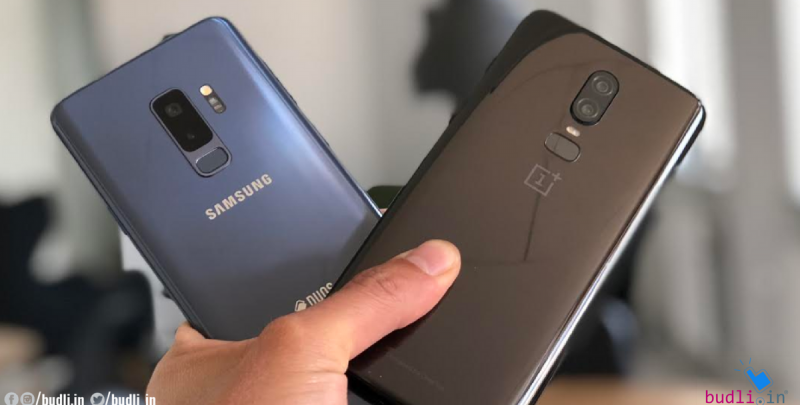 Samsung Galaxy S9 vs Oneplus 6 - Everything You Need to Know